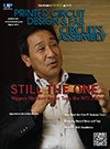 August 2014 cover